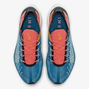 Nike Shoes - Nike EXP